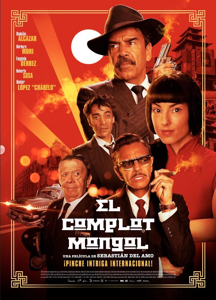 Complot mongol poster (1)
